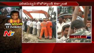 Rescue Operation Continues with Special Equipments From Kochi    NTV
