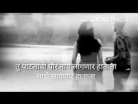 Patlache pori  ❤️Agri koli song whatsapp status