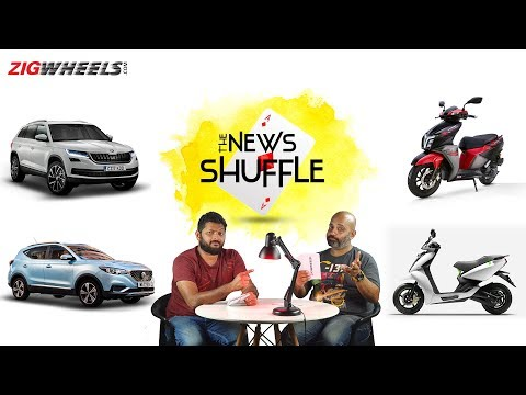 Top 5 Car/Bike News Of The Week | Elantra Facelift | Hero Lectro EHX20 | TVS Ntorq Race Edition