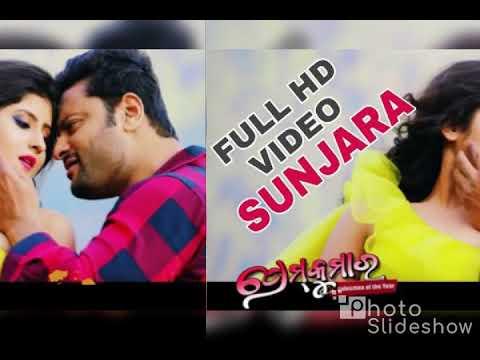 Sunjara Sunjara    Sil Sil To Chehera    Premkumar Odia Film