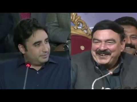 bilawal bhutto VS sheikh rasheed Funny video new 2018 youtube
