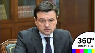 Андрей Воробьев: благоустройство набережных и парков завершится до конца лета