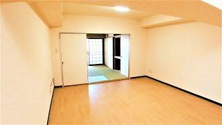 初台パークサイドハイツ 1LDK 46.99㎡ 和室 渋谷区 ルームツアー hatsudai park side heights