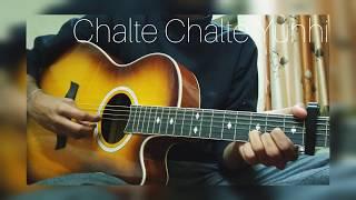 Chalte Chalte Song - Unplugged Cover | Atharva Sharma | Mohabbatein | Shah Rukh Khan