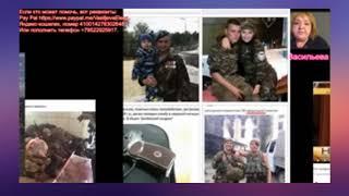 Антология лжи о войне на Донбассе ч 2 18+