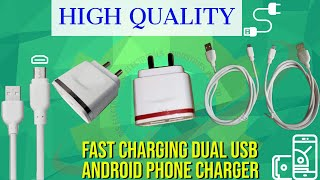 Dual USB Mobile Phone Charger | Mobile Phone Charger 2.4Amp with USB Cable | NEPAL