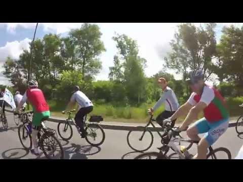 Велопробег Брест - Великие Луки от РОСПРОФЖЕЛ / Cycling Event Brest - Velikiye Luki