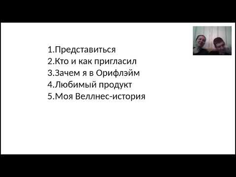 свинг знакомства Ершов