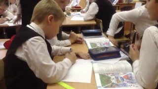 Бутусова В. В., окружающий мир, 4 класс,  ГБОУ гимназия №32, г. Санкт-Петербург
