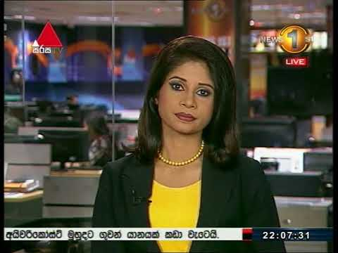 News1st Prime Time Sinhala ,Saturday, October 2017 10pm (14-10-2017)