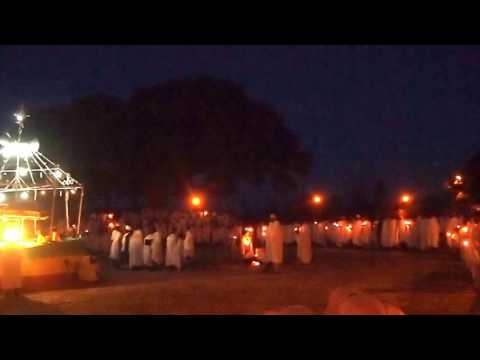 St. Mary of Zion Ark of the Covenant procession - Axum, Ethiopia