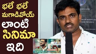 Telugutimes.net Director Maruthi Byte About Mahanubhavudu Movie