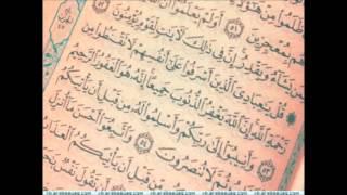 تلاوة خاشعة بصوت الشيخ خالد الجليل (قل ياعبادي الذين اسرفوا على انفسهم لاتقنطوا من رحمة الله)