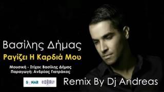 Vasilis Dimas Ragizei h kardia mou Sofillas Livisianos intro (Remix By Dj Andreas 2017) download or listen mp3