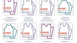 видео Рассчитать правильно петли вязания