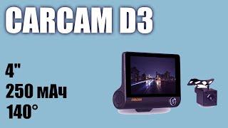 Видеорегистратор Carcam D3