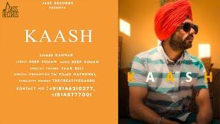 Kaash | (Full Song) | Kanwar | New Punjabi Songs 2019 | Latest Punjabi Songs 2019