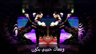 Haifa Wehbe - MJK (Lyrics) (Album version)