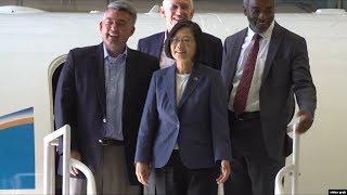【海峡论谈】2019.7.21话题:蔡英文过境外交是否有所斩获?美国印太战略语境中的台湾地位