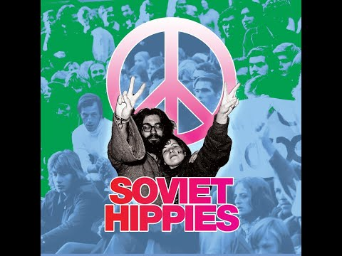 Soviet Hippies OST (FULL ALBUM, soviet psychedelic rock, 1971- 1982, Estonia & Russia, USSR)
