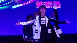 2018.02.10「DANCE HOLIC Vol,12」 NOIR〜ノワール〜/風男塾 cover by ...