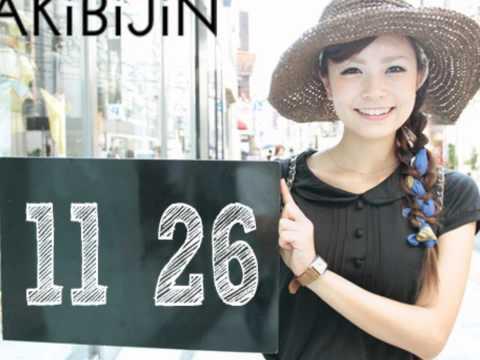広島美人カレンダー11part3 hiroshima