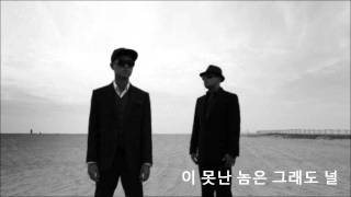 Leessang - 나란 놈은 답은 너다 You're The Answer To A Guy Like Me