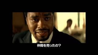 『ヒラリー・スワンク IN レッド・ダスト』 予告編