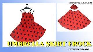 umbrella skirt frock stitching and cutting / malayalam with english sub