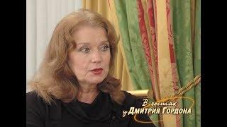 Алферова: Мне специально вредили и пакостили