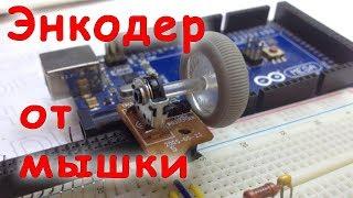 видео Схема электронной рулетки из 36 светодиодов