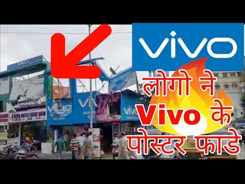 india vs china : oppo vivo banned in pune : boycott chinese products : oppo vivo finish