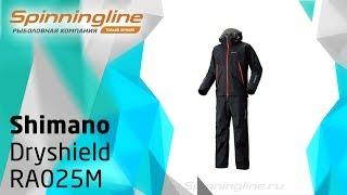 Костюм для рыбалки Shimano Dryshield RA025M(Купить костюм для рыбалки Shimano Dryshield RA025M https://spinningline.ru/shimano-dryshield-ra025m-c-846_3211_38412_38418_44963_135004.html ..., 2016-10-13T13:45:03.000Z)