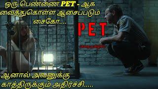 Pet |Tamil voice over|English to Tamil|Tamildubbedmovies download|mr.tamilan|storyexplainedintamil|