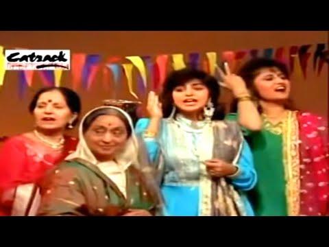 Sade Taan Vehre Vich |  Geet Shagna De | Punjabi Marriage Ceremony Songs | Popular Wedding Music