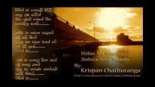 Sithin Ma Nosali-Sinhala Song Melody....