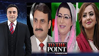 To The Point - 7 July 2017 - Express News