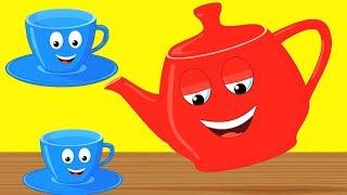 я маленький чайник детские стихи  дети рифму  I Am A Little Teapot Baby Rhymes Kids Songs