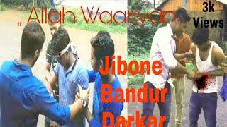 Allah Waariyan full HD 720p. download please subscribe my channel