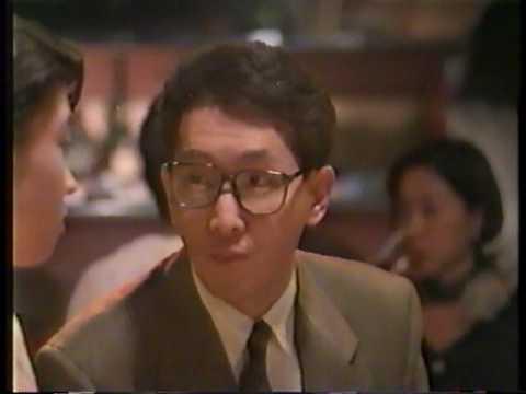 阪田マサノブ CM  広辞苑  (1991)