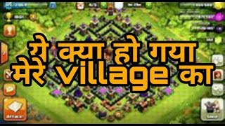 Open clash of clans after one year
