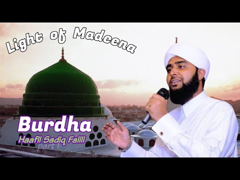 sadiq-falili-burdha-|-light-of-madeena-|-burdha-majlis-|-falili-usthad-|new-burdha