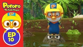 Ep10 Pororo English Episode | The Adventures on Summer Island II | Pororo the Little Penguin