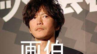 LINE 参戦 田辺誠一 画伯の秀逸 イラスト画像集 38枚 ゆる絵 YouTubeで...