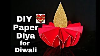 DIY - Paper Diya for Diwali   How to Make Paper Diya for Diwali