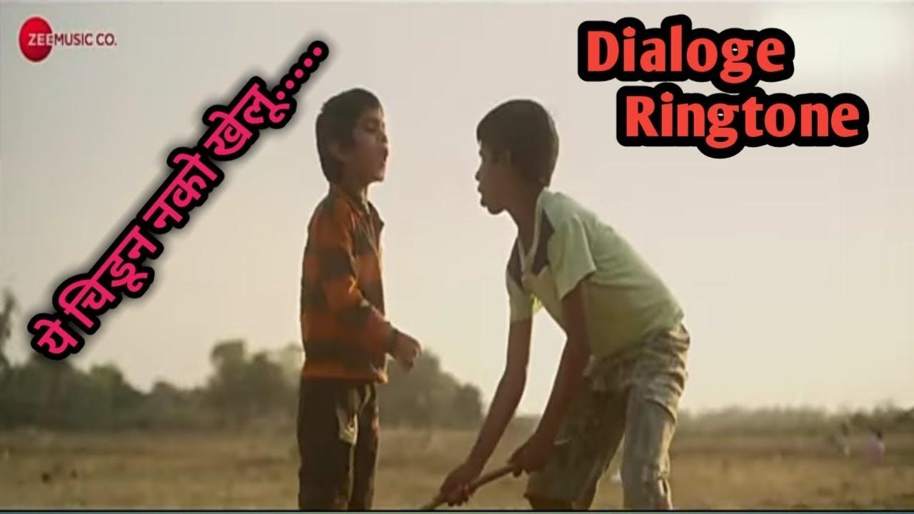farjad marathi movie song ringtone download