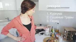 Вегетарианский ПЛОВ [видео рецепт](http://video-katya.com - вегетарианские рецепты на ВИДЕО: Как просто готовить себе супер-вкусные вегетарианские блюда..., 2013-06-26T06:38:23.000Z)