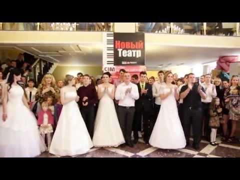 Свадьба на миллион Награждение победителей 10 мая 2015