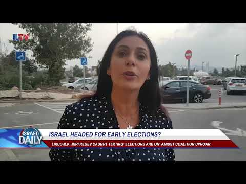 Your Morning News From Israel - Mar. 13, 2018.