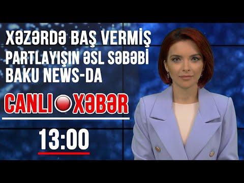 Xəzərdə baş vermiş partlayışın əsl səbəbi Baku News-da  - Xəbərlərin 13:00 buraxılışı (05.07.2021)